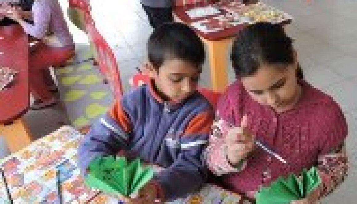 Център за работа с деца на улицата (ЦРДУ)