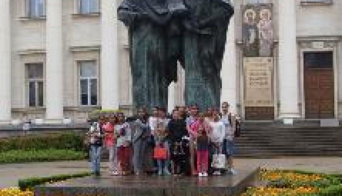 """Проект """"София – град за всички"""""""