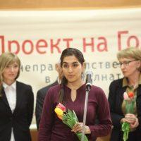 """Центърът ни в Кюстендил отличен с наградата """"Проект на годината"""" 2014"""